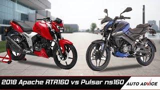 2018 Apache RTR 160 vs Pulsar NS160 Comparison