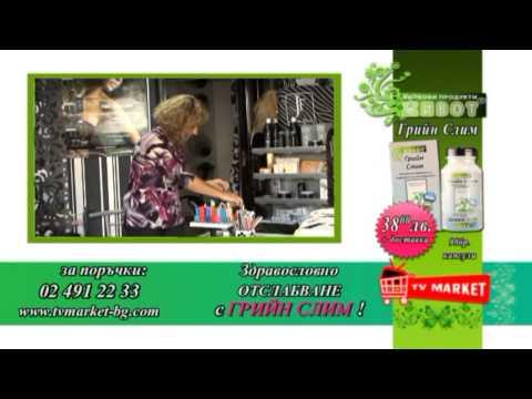 Видео Ефикасно отслабване на корема