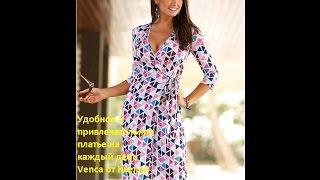 видео Вечерние платья Venca