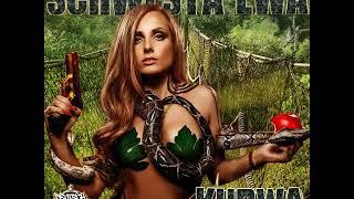 Schwesta Ewa ft  Marteria - Ramba Zamba (Dr  Bootleg Paula's Jam Remix)