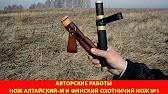 Morakniv outdoor kit mg – это отличный набор из шведской ножевой иконы. Boker magnum adc. 2 126 ₴. Нож с фиксированным клинком. Купить.