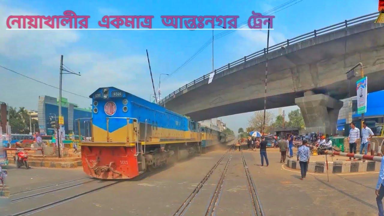 ঢাকার সবচেয়ে বড় লেভেল ক্রসিং || A Train passing Mohakhali Level crossing