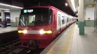 名鉄1200系運用の準急名古屋行き 1514F金山駅発車
