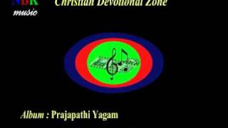 "Aadhiyil vachanamundai . . . ""Prajapathi Yagam"" malayalam christian devotional songs."