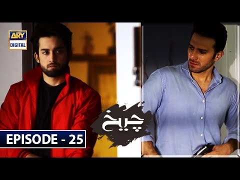 Image result for cheekh drama episode 25