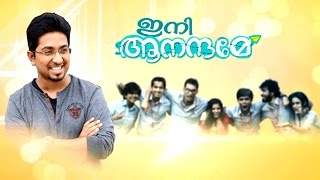 Durgashtami Special L Ini Aanandhame - Chat Show With Vineeth Sreenivaasan