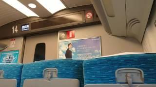 こだま東京行 到着チャイム(静岡止まり)「AMBITIOUS JAPAN!」(TOKIO)