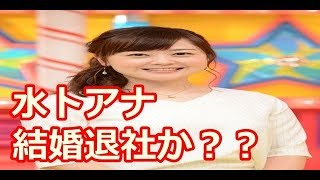 チャンネル登録、よろしくお願いいたします! ⇒ http://pict-twitter.ne...