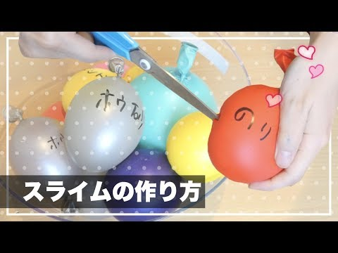 [English subs] MAKING SLIME WITH BALLOONS! Satisfying Balloon Cutting Compilation!