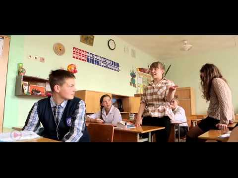 UNIQUESQUAD: Новый учитель