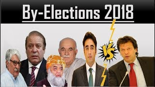 By Elections 2018| PTI vs PMLN and Grand Opposition | Is Imran Khan upset? | The Study Club