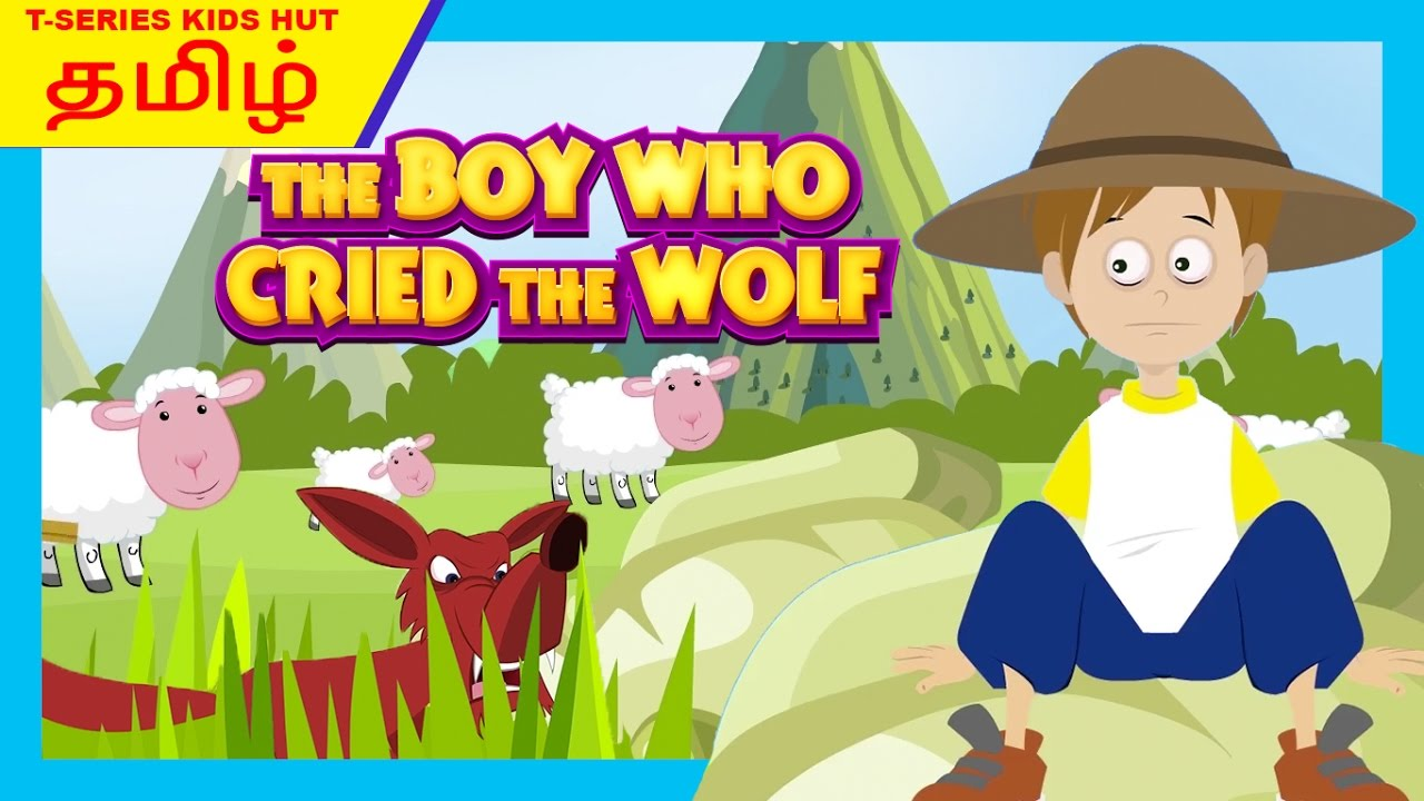 The Boy Who Cried Wolf - Tamil Story For Kids || Tamil Kids Stories