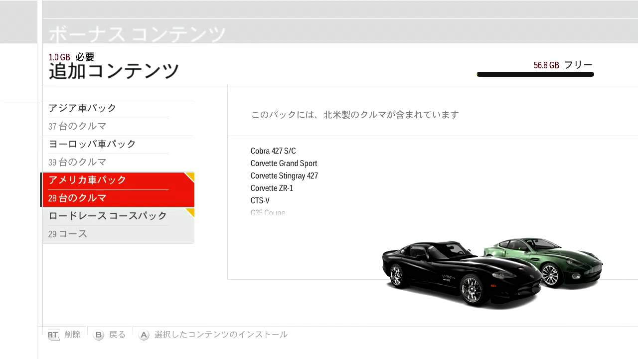[HD] Forza Motorsport 3 Disc 2 Instration