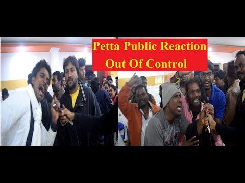 Petta Public Review First Day First Show   Public Reaction   Public Talk   Rajinikanth   Nawazuddin