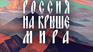 Как Тибет едва не стал русским. Фёдор Лисицын