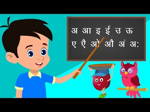 A Se Anar Hindi Varnamala | अ से अनार | Hindi Alphabet Song | Kids Tv India | Hindi Nursery Rhymes