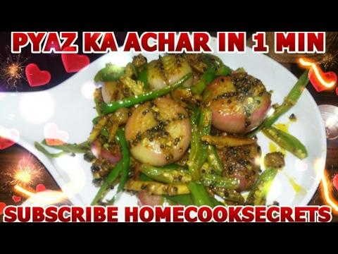 Pyaaz ka achaar in 1min Rajasthani secret recipe    Onion pickle in a minute    readytoeat pickle