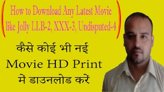 Download Any latest Movies in Blue Ray Print (Brrip) or HD Print || Trick 2017