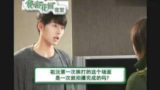 星空衛視 秘密花園花絮-NG場面大公開 thumbnail