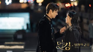 Gambar cover [MV] Sam Kim (샘김)_ Who Are You (The King: Eternal Monarch 더 킹: 영원의 군주 OST)
