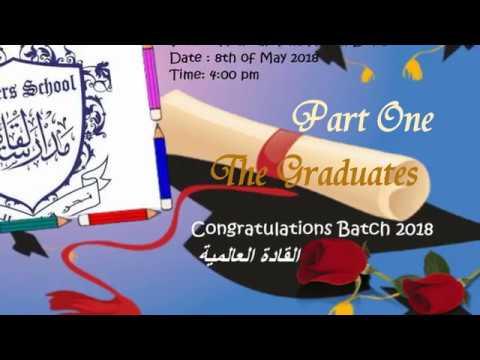 alqadah 2018 graduates part 1