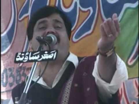 Pakistani folk song Shafa Ullah Khan Rokhari