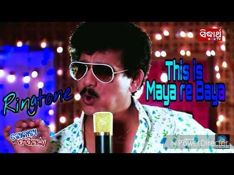 This is Maya re baya - New odia movie song ringtone - Film - ( Tokata phasigala )