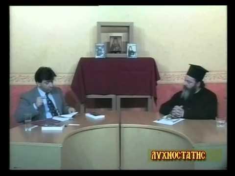 Λυχνοστάτης - Ο Άγιος Νεκτάριος (3η Εκπομπή)- Μανώλης Μελινός