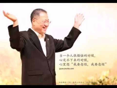 Master menjelaskan mengenai arti dari paritta Xin Cing