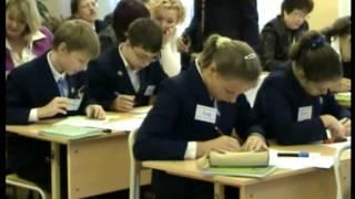 Урок русского языка, 8 класс, Гальченко_Е.В., 2009