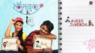 Slambook Audio Jukebox | Shantanu Rangnekar & Ritika Shotri