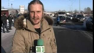Дальнобойщики перекрыли дорогу у здания областной ГИБДД. Удалось ли усмирить митингующих?