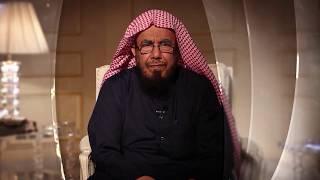 رسائل أسرية / ش. عبد الله المطلق