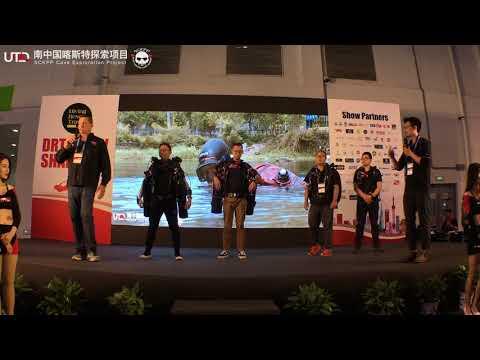 Shanghai DRT AG SCKPP speech Oct 2018