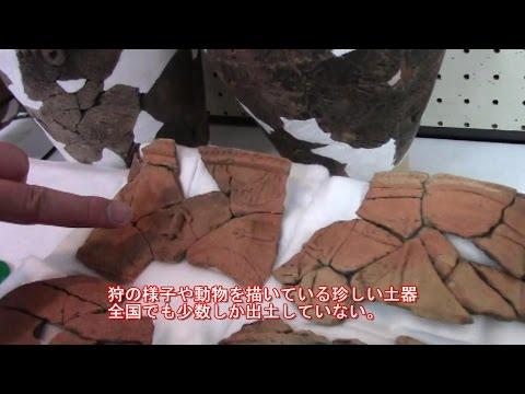 青森県埋蔵文化財展示会2014 . Aomori Prefecture Archaeological exhibition.