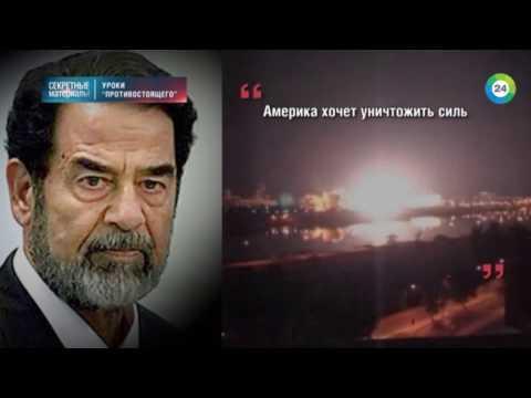 Суд над Саддамом Хуссейном (рассказывает историк Алексей Кузнецов)из YouTube · Длительность: 34 мин5 с