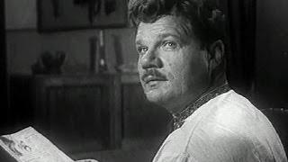 Чудак-человек (1962)