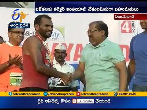 Run for Health | Organised by Vijayawada Runners | Krishna Dist Collector Imtiaz Flags Off thumbnail