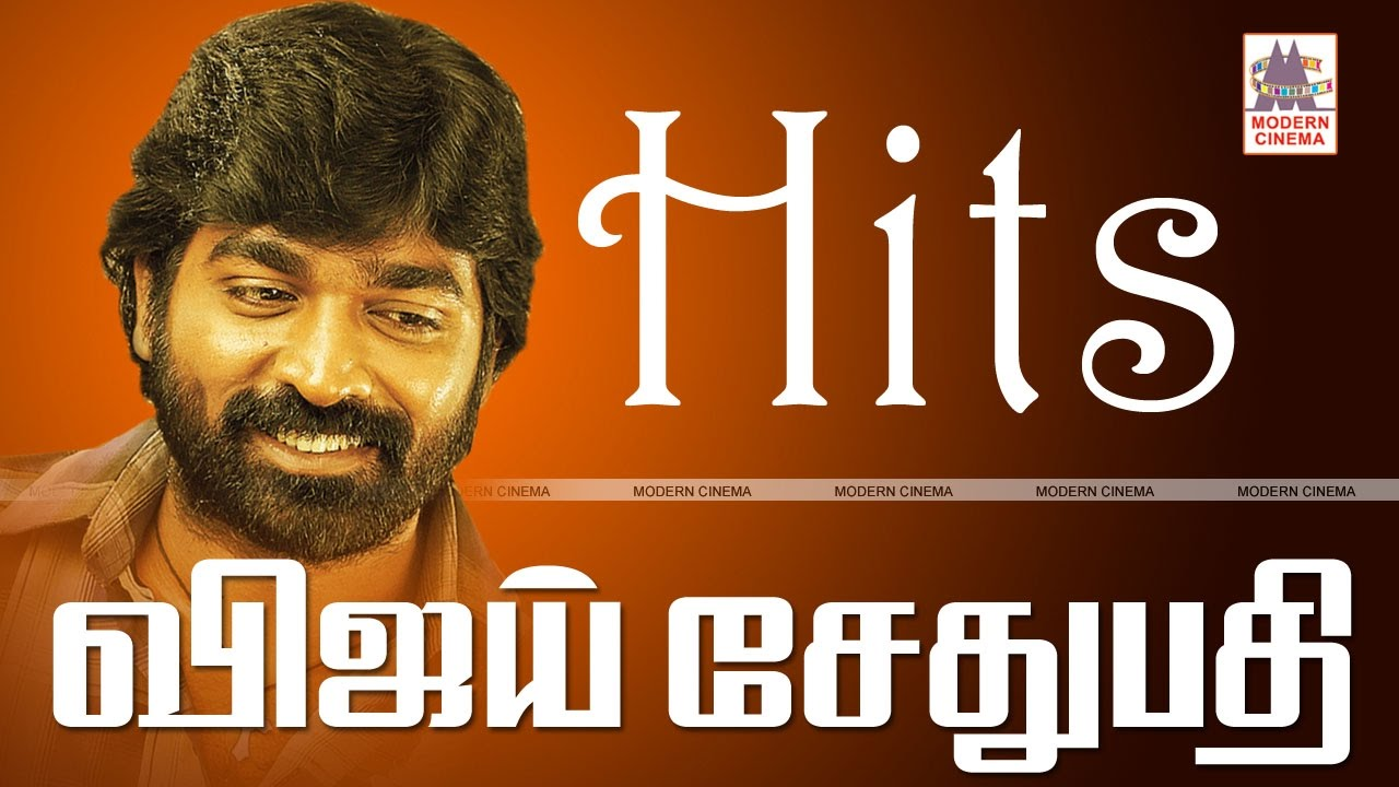 sethupathi tamil movie mp3 songs free download tamilwire