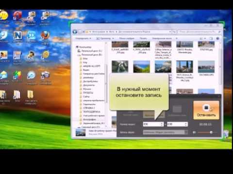 скачать программу которая записывает видео с экрана