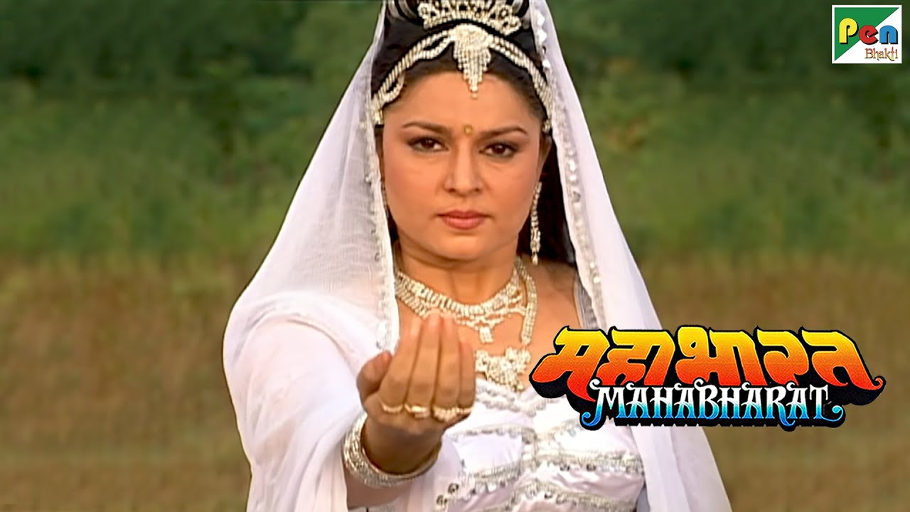 क्यों दिया गंगा ने अर्जुन को श्राप? | महाभारत (Mahabharat) B. R. Chopra | Pen Bhakti