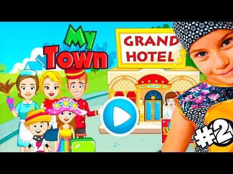 СМЕШНОЕ ВИДЕО ДЛЯ ДЕТЕЙ Новый мультик Мой город Отель детская игра My Town