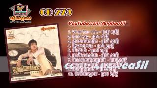 RHM CD vol 279 Full Nonstop Preap Sovath Solo Album Nonstop