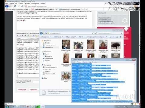 Создание и офомление статей для сайта DLE 9.2 (www.gudok62.ru)