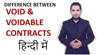 Difference between void and voidable contract - indian contract act 1872 | CA CPT | CS & CMA | LLB |
