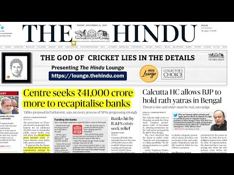 THE HINDU NEWSPAPER 21st December 2018 Complete Analysis