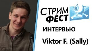 Интервью с олдскульным CS-игроком Viktor F. Sally о его возвращении в киберспорт
