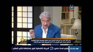 العاشرة مساء - استطلاع مؤسسة جالوب العالمية : مصر من اكثر 16 دولة امانا من بين 135 دولة في العالم