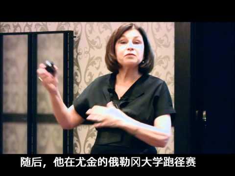 Catherine Kaputa on Branding for Entrepreneur with Chinese subtitle