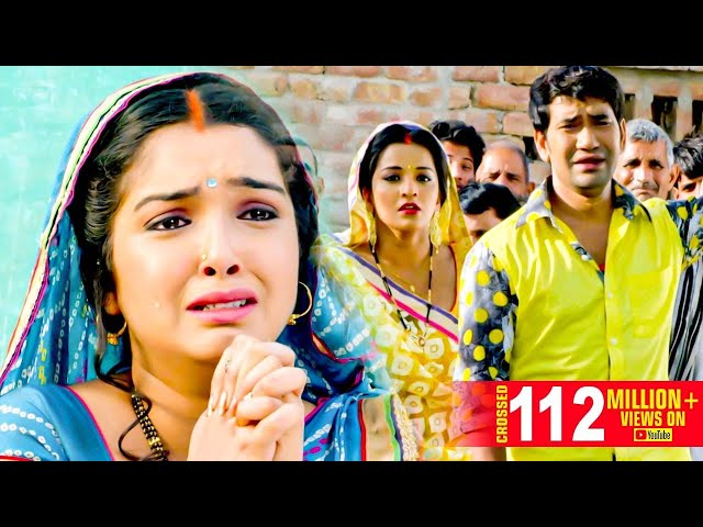 ???? ????? ?? ?????? - Raja Babu - Nirahuaa & Amarpali Dubey - Bhojpuri Hot Songs 2017 new